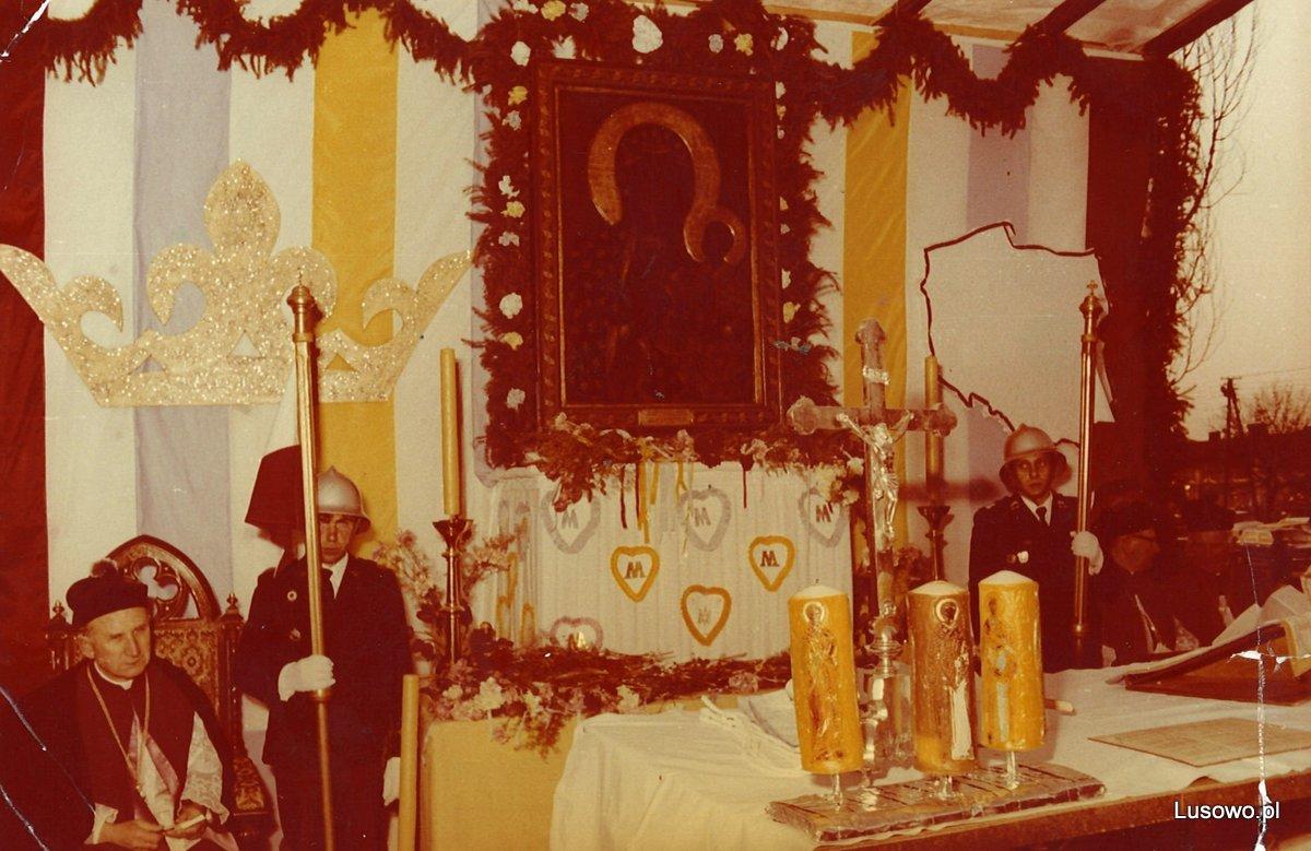 Nawiedzenie Obrazu Jasnogórskiego 1978